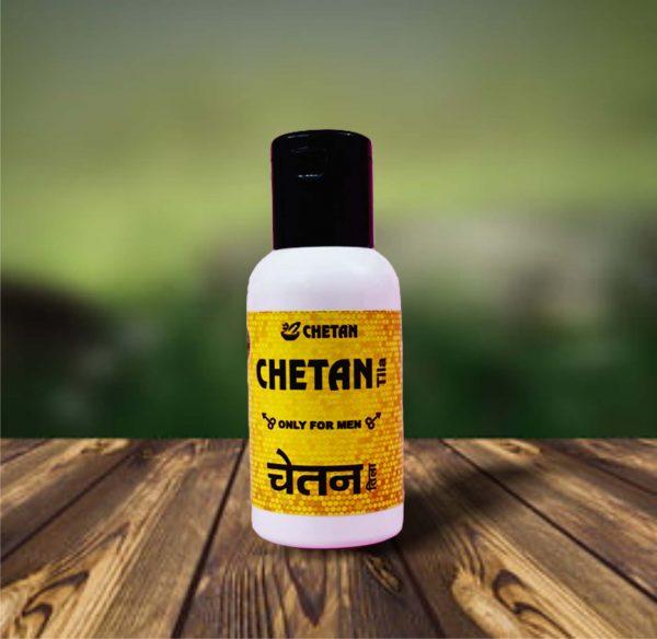 Chetan Tila
