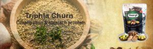 Triphla Churna